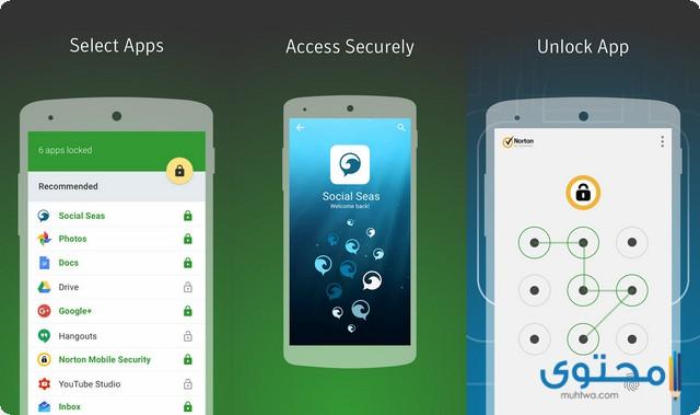 تطبيق Norton App Lock