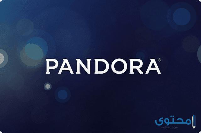 تطبيق Pandora Radio
