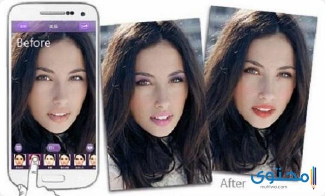 تطبيق Perfect365: One-Tap Makeover