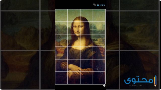 تطبيق Pic Grid