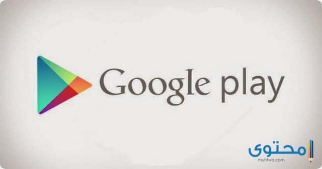 تحميل تطبيق PicsArt من جوجل بلاى