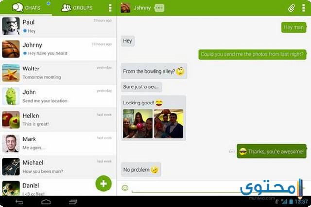 تطبيق Piip Messenger