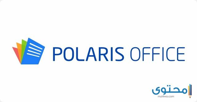 شرح وتحميل تطبيق Polaris Office + PDF للأندرويد
