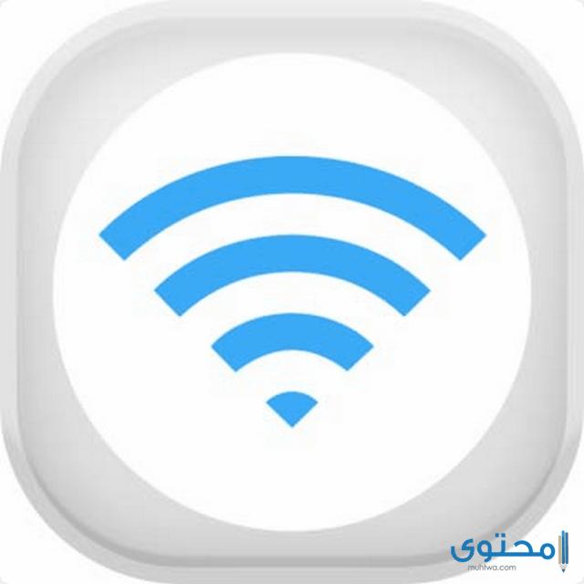 تطبيق Portable Wi-Fi hotspot free