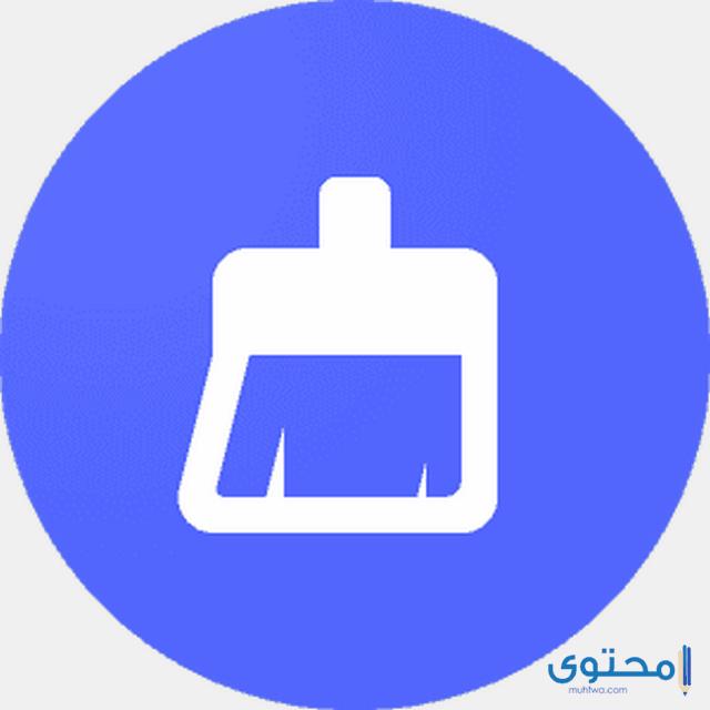 تطبيق Power Clean