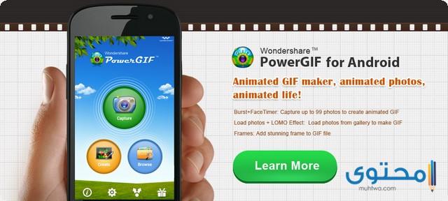 تطبيق PowerGIF