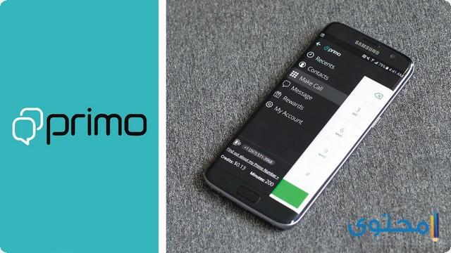 تطبيق Primo