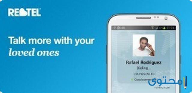 تطبيق Rebtel for Windows Phone
