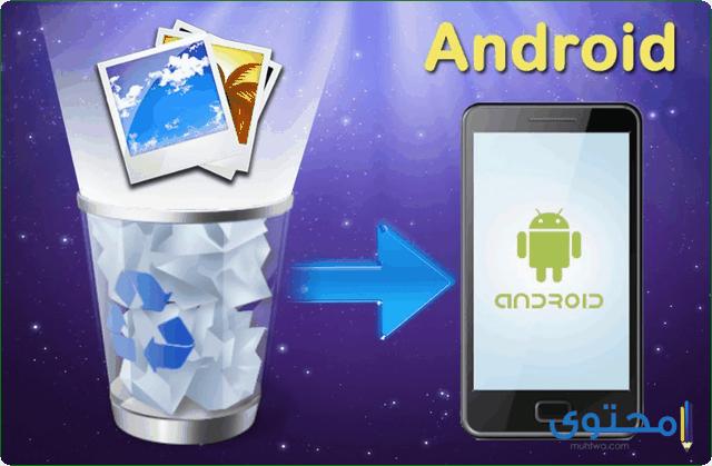 تطبيق Recover Android Data