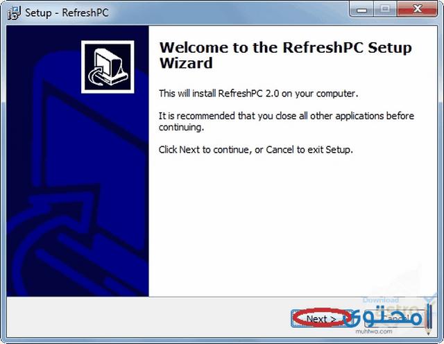 تطبيق RefreshPC