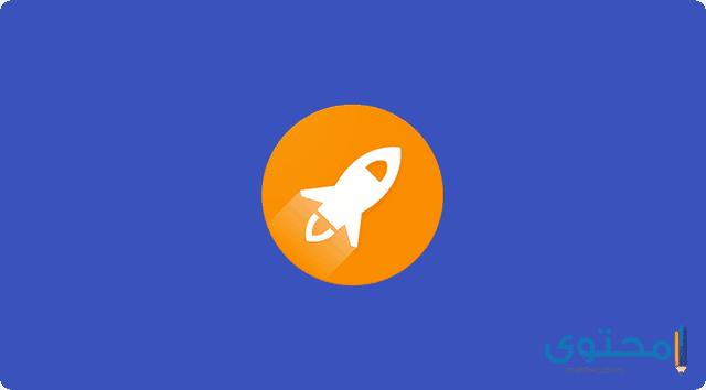 تطبيق Rocket VPN