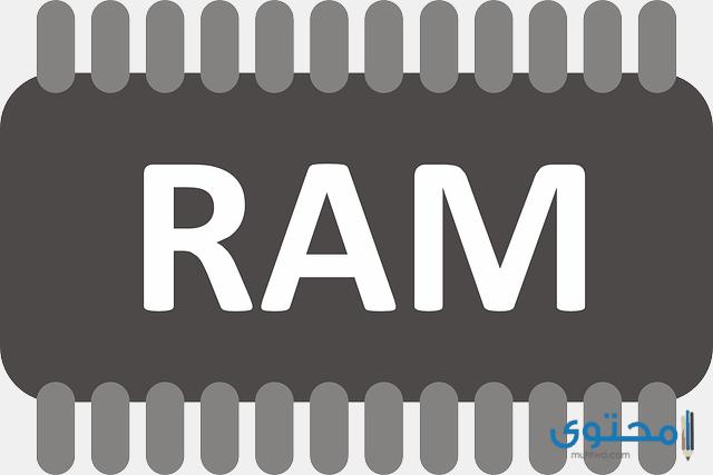 تطبيق Roehsoft RAM