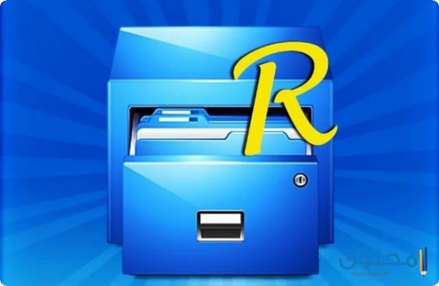 تحميل تطبيق Root Explorer للاندرويد