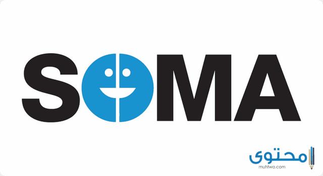 تطبيقSOMA Messenger 2018