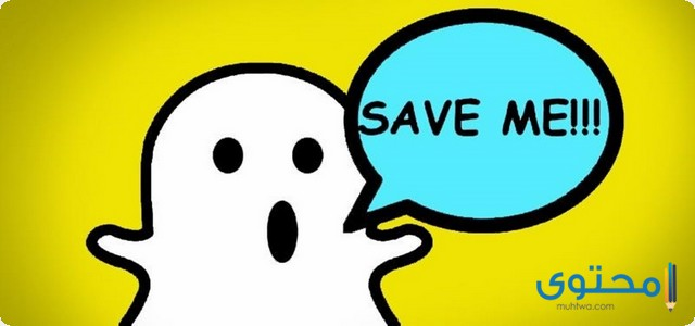 Save snapchat pictures