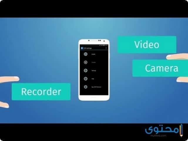 تطبيق Secret Video Recorder