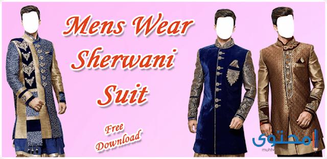 تطبيق Sherwani Suit Camera Pria