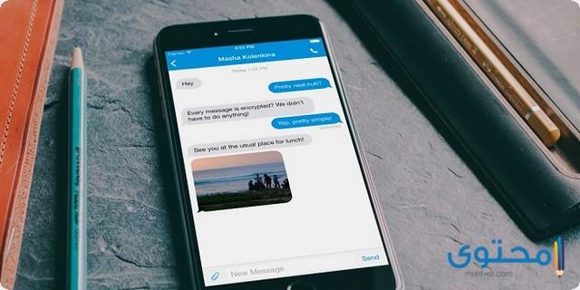 تطبيق Signal Private Messenger