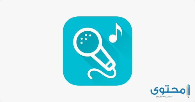 كيفية فصل الصوت عن الموسيقى للاندرويد