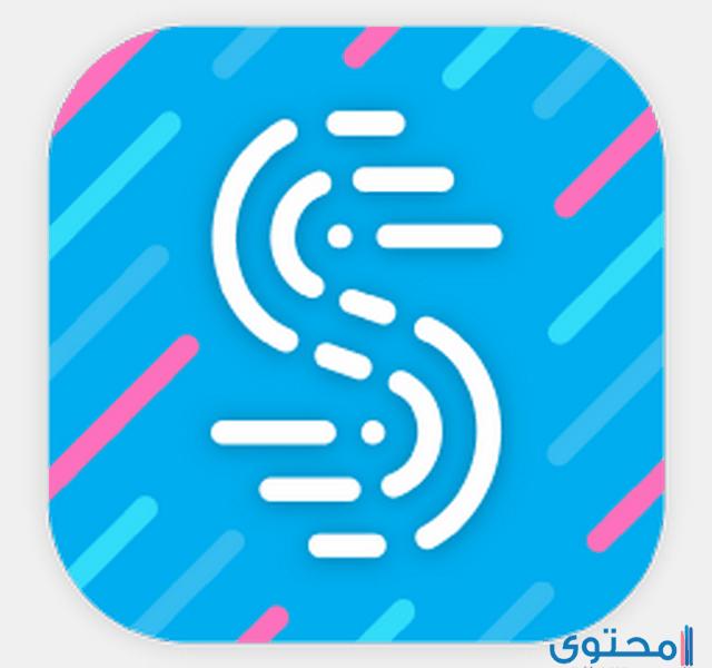 تحميل تطبيق Speedify لتسريع الإنترنت للاندرويد