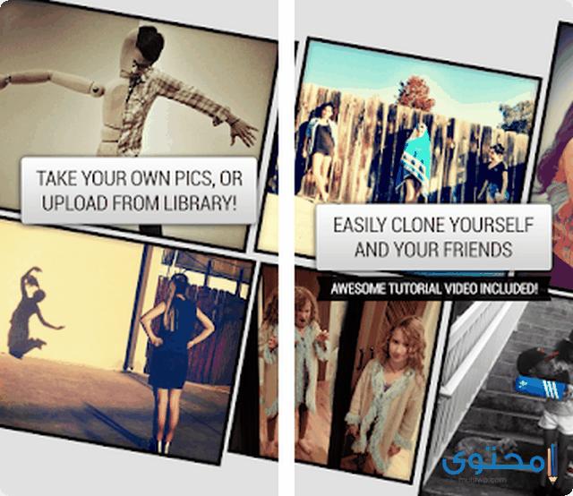 تطبيق Split Pic 2.0 - Clone Yourself