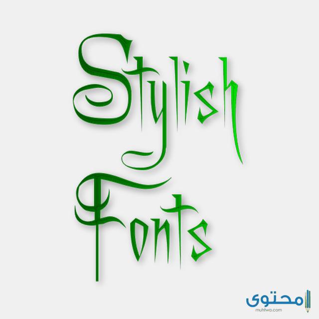 تطبيق Stylish Fonts