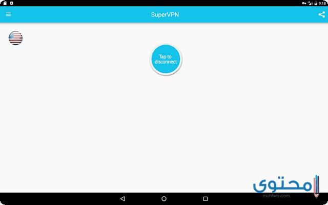 تطبيق Super VPN