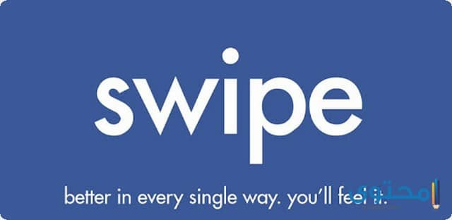 افضل بديل لتطبيق الفيس بوك الرسمي على أندرويد