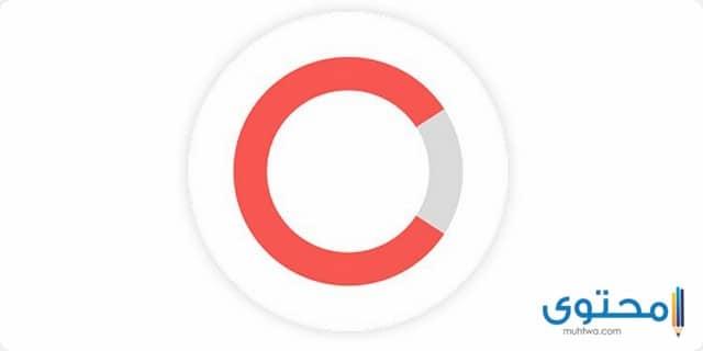تحميل تطبيق The Cleaner مجانا على الأندرويد