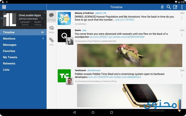 تطبيق TweetCaster