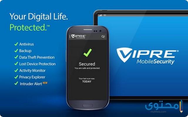 تطبيق VIPRE Mobile Security