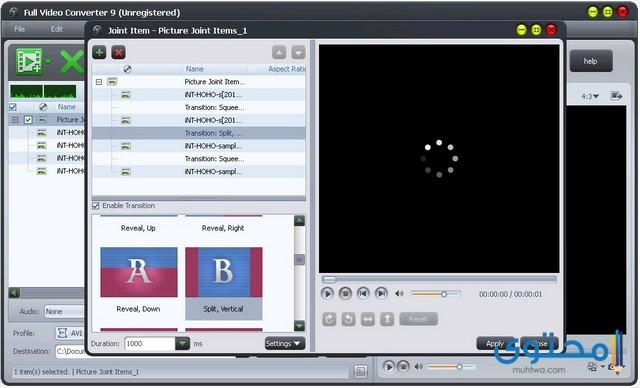 تطبيق Video Compress