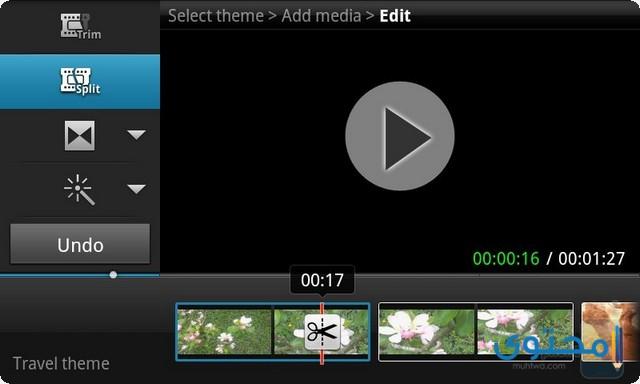 تطبيق Video Maker