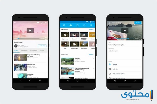 تطبيق Vimeo for Android