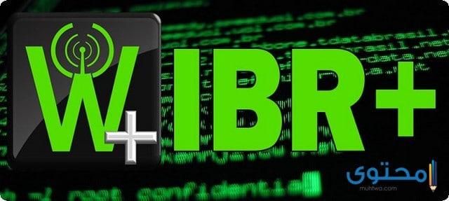 تطبيق WIBR للأندرويد