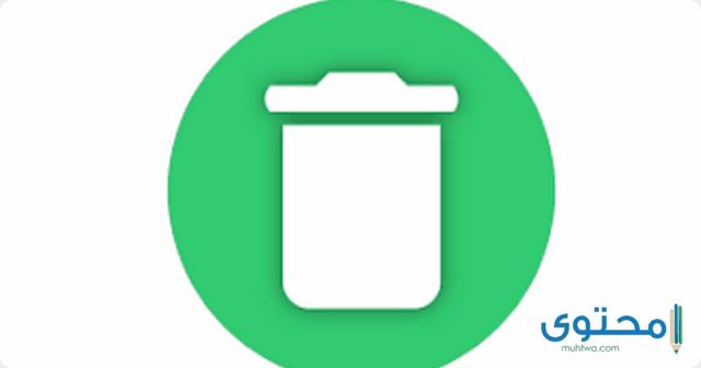 كيفية استعادة رسائل واتس آب المحذوفة