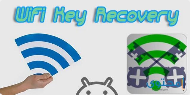 تطبيق WiFi Key Recovery