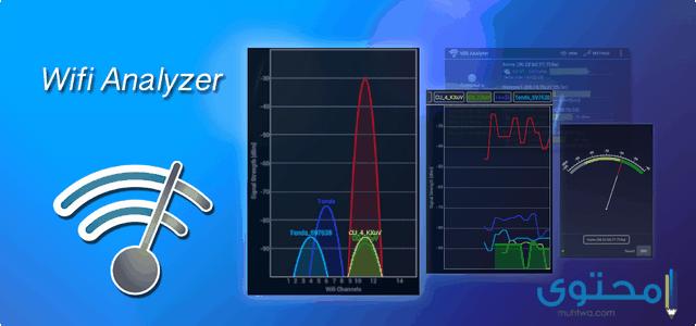 تحميل تطبيق مدير الاتصالات اللاسلكية Wifi Analyzer
