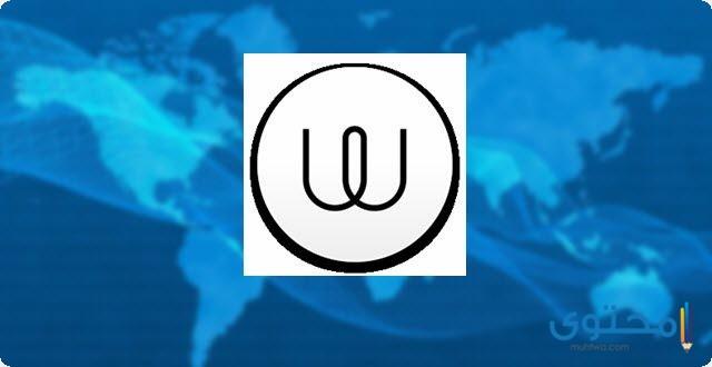 تطبيق Wire Secure Messenger