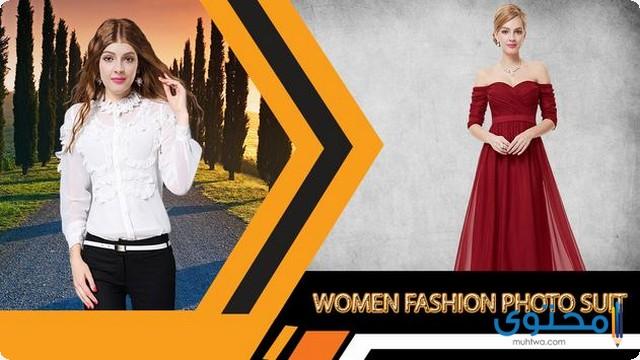 تطبيق Woman Fashion Suit Photo Maker
