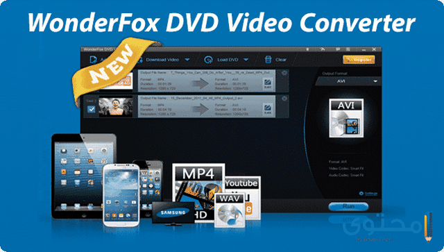 تطبيق WonderFox Video Converter