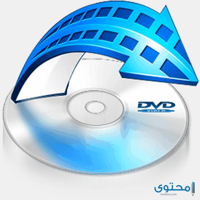 تحميل تطبيق WonderFox Video Converter مجانا