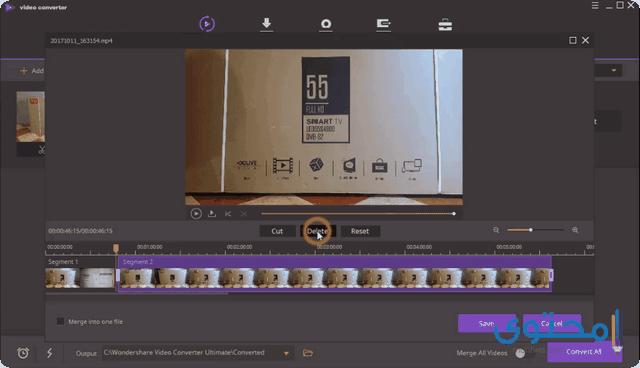 تطبيق Wondershare video converter