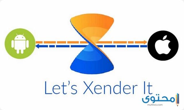 تحميل تطبيق Xender مجانا على أجهزة الأندرويد