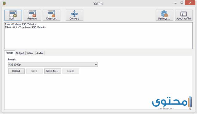 تطبيق Yaffmi