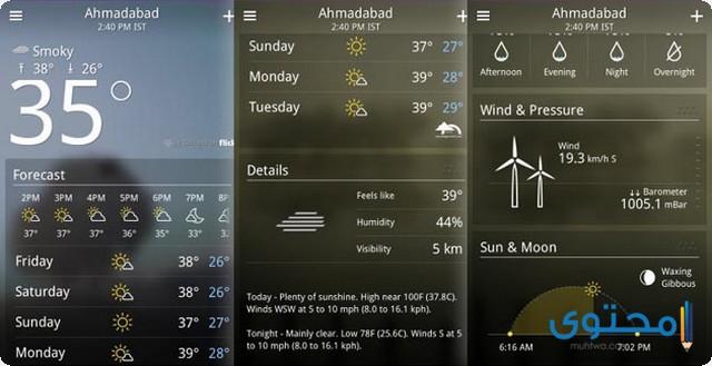 تطبيق Yahoo! Weather