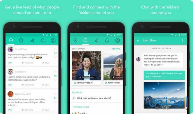 تطبيق Yak Messenger