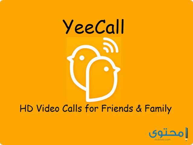 تطبيق Yee call