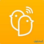 تحميل تطبيق YeeCall للمكالمات المجانية
