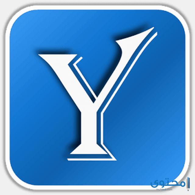 تطبيق Yemen Phone